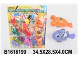 9IN1 WIND-UP SWIMMING FISH