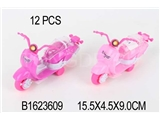 12PCS CANDY TOYS MOTOR