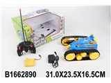 R/C TANK W/MUSIC&LIGHT&CHARGER