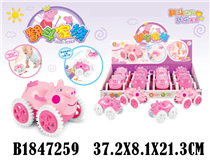 8PCS 9PCS FRICTION PIG