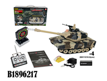 R/C TANK W/CHARGER&SOUND