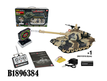 1:24 R/C TANK W/CHARGER