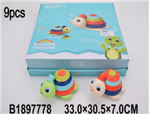 9PCS FRICTION TURTLE