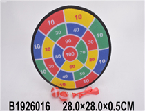 28CM SOFT DART GAME