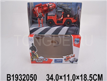 FREE WHEEL FIRE RESCUE PLAY SET