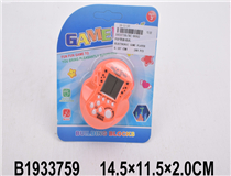 ELECTRONIC GAME PLAYER