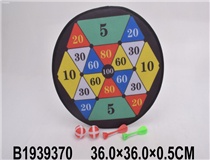 36CM SOFT DART GAME
