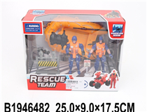 RESCUE PLAY SET