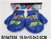 BOXING SET (BEN10)