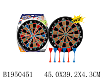 SOFT DART GAME