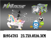 INDUCTIVE FLYING HORSE W/BATTERY