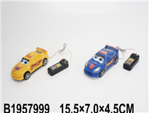 L/C CAR (3 COLOURS)(ALL THE CARS)
