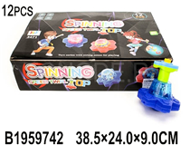 12PCS SPINNING TOP