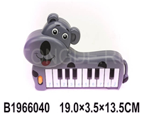 CARTOON ELECTRONIC ORGAN
