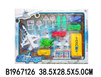PULL BACK PLANE&CATAPULT CAR SET