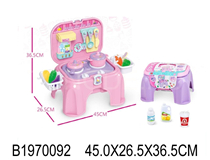 KITCHEN PLAY SET (CHINESE PACKING)