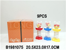 9PCS BASKETBALL