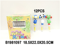 12PCS CANDY ANIMAL