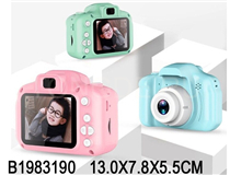 CAMERA VIEWER(3 COLOURS)