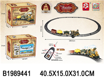 R/C RAILTRAIN W/SMOKING