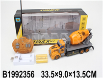1:48 R/C CONSTRUCTION CAR W/LIGHT&BATTERY&USB CHARGER(4CH)