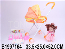 BABY STROLLER& DOLL SET(2 COLOURS)