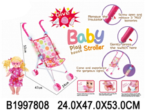 BABY STROLLER& DOLL SET (DRINKING AND PEE)