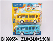 2IN1 FRICTION BUS
