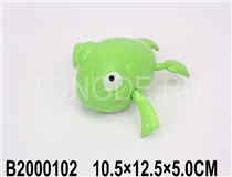 WIND-UP SWIMMING FROG