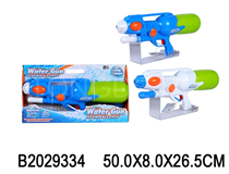 WATER GUN(2 COLOURS)