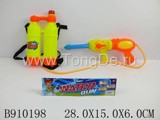 WATER GUN(BIG)