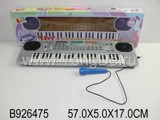 49KEY ELECTRONIC ORGAN(MEDIUM)