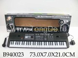 61KEY ELECTRONIC ORGAN W/MICROPHONE
