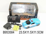 1:24 R/C CAR W/CHARGER&LIGHT(4CH)