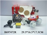 RUSSIAN R/C STUNT VEHICLE W/CHARGER&LIGHT
