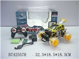 RUSSIAN 1:20R/C STUNT CAR W/LIGHT&CHARGE(2COLOUR)
