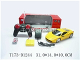 RUSSIAN 1:18 R/C RACING CAR W/LIGHT&CHARGER(4CH)