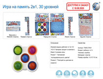RUSSIAN PUZZLE ARTICLES